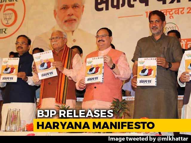 Video : BJP Releases Haryana Election Manifesto; Promises Interest Free Crop Loan
