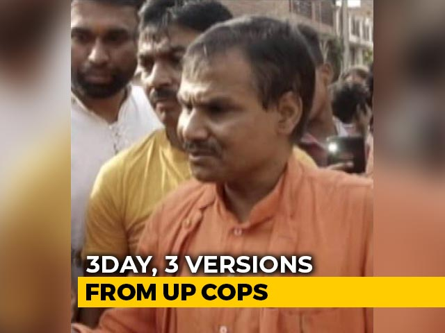 """Video : """"Terror Modules"""": Latest From UP Police In Hindu Group Leader's Murder"""