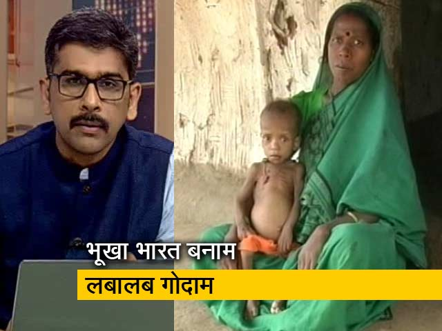 Videos : खबरों की खबर: भूख को हराने की होड़ क्यों न हो?