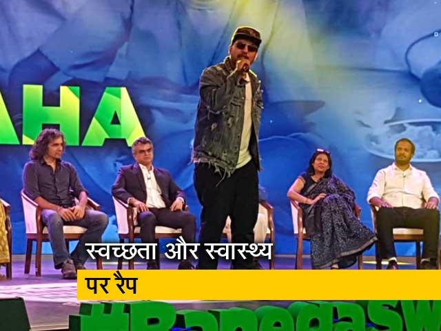 Video : 'स्वस्थ इंडिया एंथम' से रैपर नेजी ने स्वच्छता और स्वास्थ्य के प्रति किया जागरुक