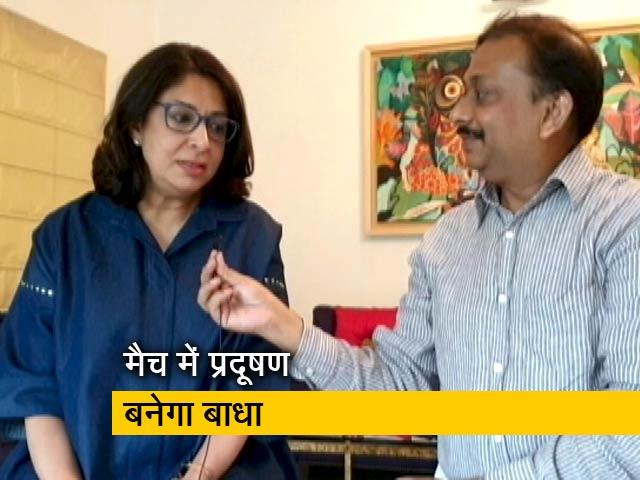 Videos : पर्यावरणविद रवीना कोहली ने सौरव गांगुली को खत लिखकर प्रदूषण के बारे में चेताया