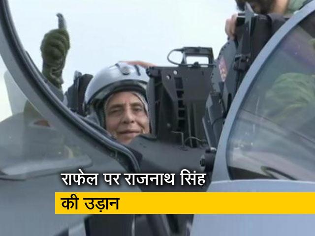 Videos : रक्षा मंत्री राजनाथ सिंह ने की राफेल की सवारी
