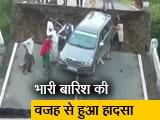 Video : गुजरात के जूनागढ़ में टूटा पुल, कई लोग हुए घायल