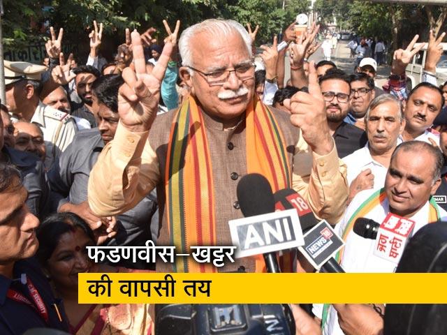 Videos : Poll of Exit Polls 2019: सभी एग्जिट पोल में बीजेपी आगे