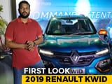 Video : 2019 Renault Kwid Facelift First Look