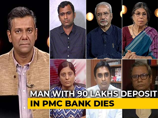 Video : Out Of Job, Out Of Money, PMC Bank Depositor Dies Of Heart Attack