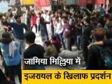 Video : रवीश कुमार का प्राइम टाइम: यूनिवर्सिटी में विरोध प्रदर्शन करना अपराध कैसे है?