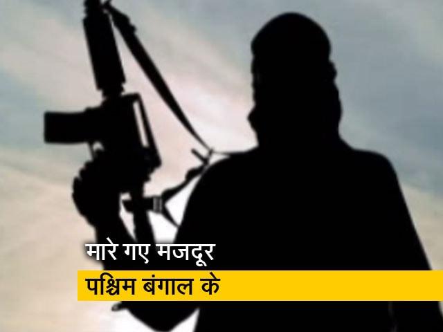 Videos : कश्मीर में आतंकी हमला, कुलगाम में 5 लोगों की मौत