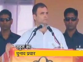 मुंबई की चुनावी रैली में बीजेपी पर जमकर बरसे राहुल गांधी