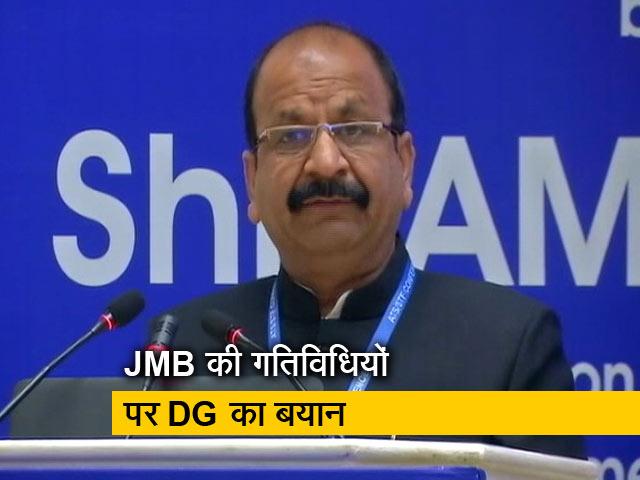 Video : बिहार, महाराष्ट्र, केरल और कर्नाटक में सक्रिय है JMB: NIA