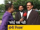 Video : दोनों पक्षों के लिए होगी जीत की स्थिति: शाहिद रिजवी