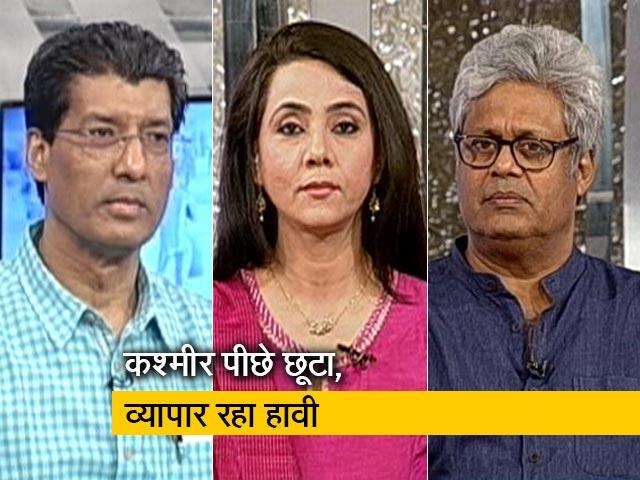 Videos : हम लोग: क्या चीन को दिखने लगी भारत की अहमियत?