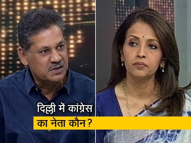 Videos : हॉट टॉपिक: क्या दिल्ली में प्रवासियों पर दांव खेलेगी कांग्रेस?