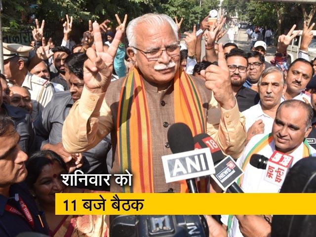 Video : बीजेपी को मिला 8 दूसरे विधायकों का साथ, शनिवार को चंडीगढ़ में बैठक
