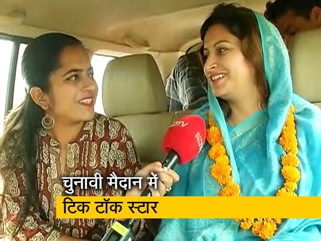 Videos : आदमपुर से BJP प्रत्याशी और टिक टॉक स्टार सोनाली फोगाट से खास बातचीत