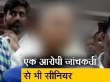 Video : रवीश कुमार का प्राइम टाइम : यूपी के हापुड़ में हिरासत में मौत मामले में तीन पुलिसवालों के खिलाफ केस