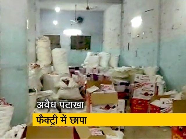 Videos : नरेला में 50 लाख से ज्यादा कीमत के पटाखे जब्त