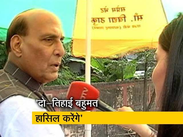 Videos : गोरेगांव में रक्षा मंत्री राजनाथ सिंह का रोड शो