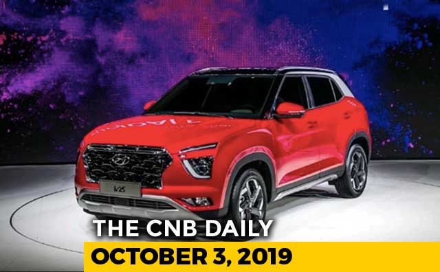 Video : 2020 Hyundai Creta, Tata Nexon EV, 2019 Hyundai Elantra