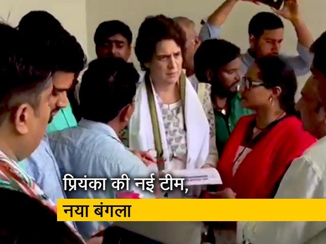 Videos : प्रियंका गांधी ने लखनऊ में ढूढ़ा नया आशियाना