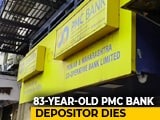 Video : PMC Depositor Dies After Being Unable To Withdraw Funds For Heart Surgery