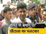 Video : संजय राउत के बयान पर बोले दुष्यंत चौटाला- ऐसे बयानों से उनका कद बढ़ता नहीं है