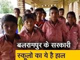 Video : रवीश कुमार का प्राइम टाइम:  कागज पर शौचालय, हकीकत में खंडहर