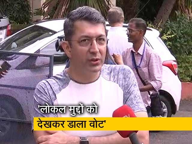 Video : Maharashtra Election 2019: डायरेक्टर और प्रोड्यूसर कुणाल कोहली ने डाला वोट