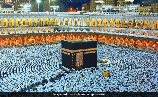 Saudi Arabia To Hold 'Very Limited' Hajj Over Pandemic