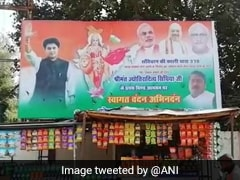 मध्य प्रदेश में लगा ज्योतिरादित्य सिंधिया का पोस्टर, साथ में हैं PM मोदी और अमित शाह!