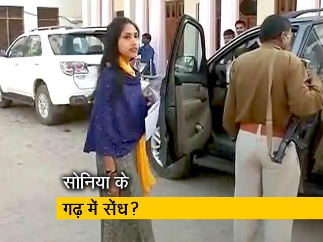 Videos : क्या बागी हो गई हैं रायबरेली से कांग्रेसी विधायक अदिति सिंह?