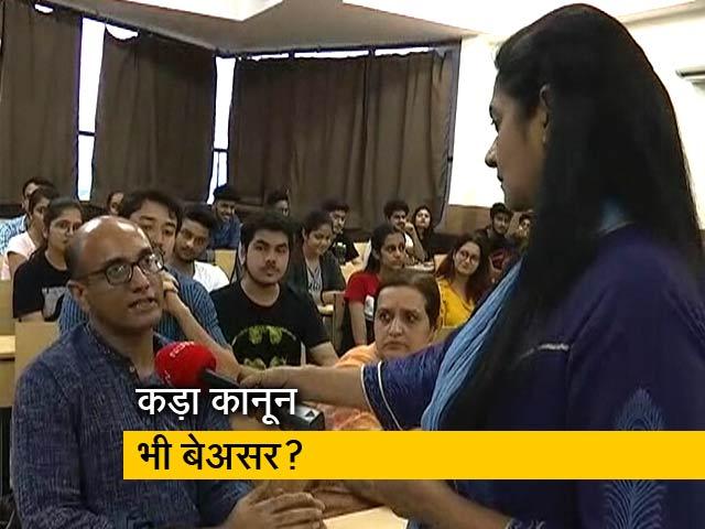 Videos : पक्ष-विपक्ष: लोगों को क्यों नहीं चाहिए बेटियां, बेटे के लिए ले रहे हैं IVF का सहारा?