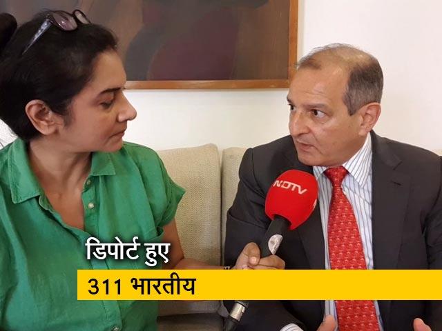 Videos : सरकार चाहती है देश में कोई गलत तरीके से न रहे: भारत में मेक्सिको राजदूत