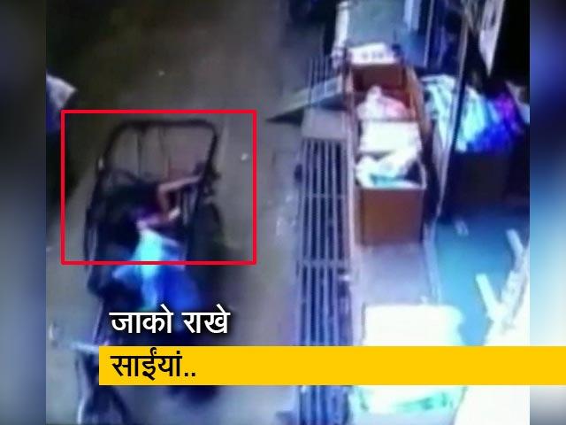 Videos : खेलते हुए दूसरी मंजिल से सीधे नीचे रिक्शे पर गिरा बच्चा, फिर...
