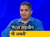 Video : डॉ. हरीश शेट्टी ने कहा- देश में मेंटल हेल्थ मूवमेंट की है जरूरत