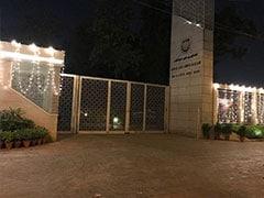 UPSC Civil Services Result 2019: जामिया मिलिया अकेडमी के 30 उम्मीदवार सिविल सर्विस परीक्षा में हुए सफल