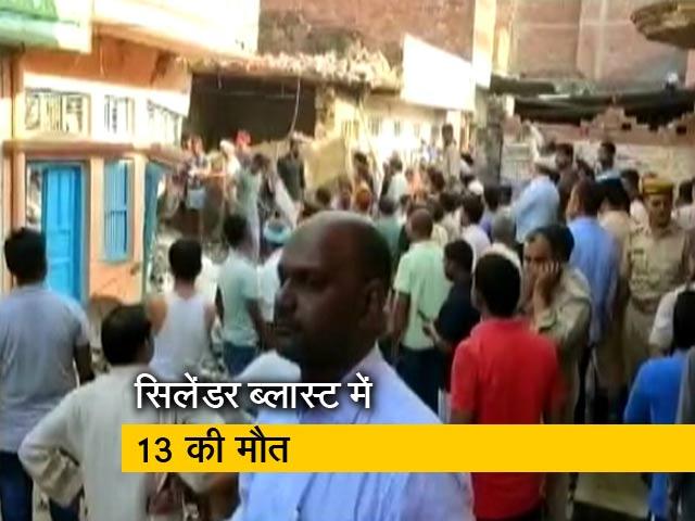 Videos : उत्तर प्रदेश के मऊ में सिलेंडर ब्लास्ट होने से हुआ हादसा