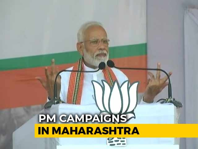 "Video : ""Doob Maro,"" Says PM As Opposition Questions Article 370-Maharashtra Link"