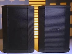 A Party Speaker To Beat Them All