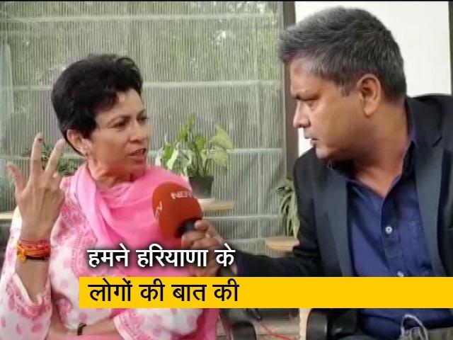 Video : कांग्रेस पार्टी ने जमीन पर उतरकर चुनाव लड़ा है: कुमारी शैलजा