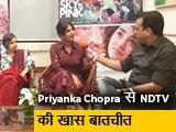 Videos : Priyanka Chopra की <i>The Sky Is Pink</i> देखकर इमोशनल हुए Nick Jonas...देसी गर्ल ने खोले कई राज