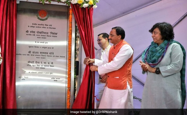 Union HRD Minister Lays The Foundation Stone For CBSE's New Integrated 'Green' Campus