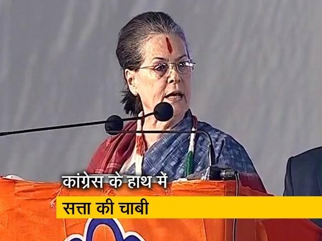 Videos : महाराष्ट्र में कांग्रेस के फैसले पर अटका है पूरा मामला