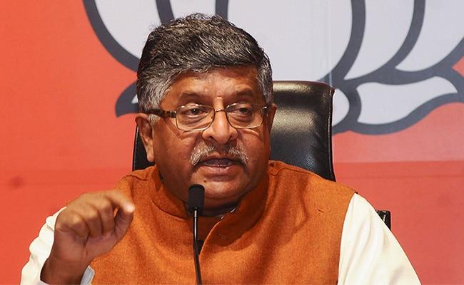 Centre Set To Revive BSNL, Make It Profitable: Ravi Shankar Prasad