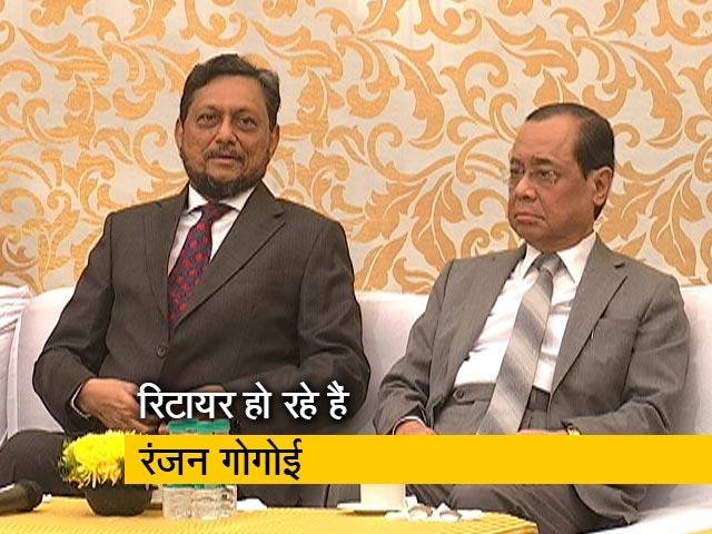 Videos : अपने विदाई समारोह में कुछ नहीं बोले CJI रंजन गोगोई