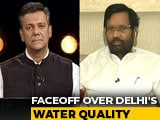 "Video : ""Why Don't AAP MLAs Say Water Is Clean In Their Areas?"" Ram Vilas Paswan"