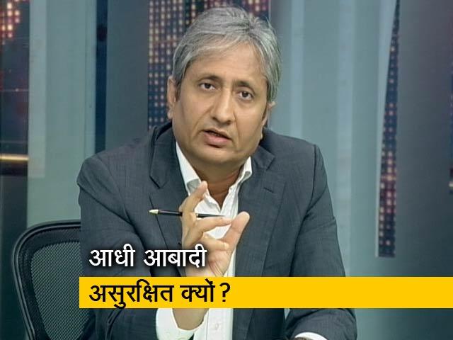 Videos : रवीश कुमार का प्राइम टाइम: GDP क्यों डूब रही है? हैदराबाद रेप को लेकर सियासी धूर्तों से बचें