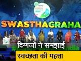 Video: बनेगा स्वस्थ इंडिया: गुड इम्युन सिस्टम और स्वच्छता स्वस्थ रहने के लिए बेहद जरूरी
