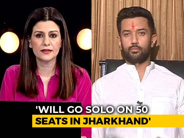 Video : Won't Settle For Token Seats In Jharkhand: Chirag Paswan Tells BJP