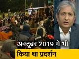 Video : Protest At Midnight: विकलांग दिवस पर क्यों इच्छा मृत्यु की मांग कर रहे हैं विकलांग उम्मीदवार?